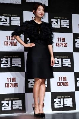 박신혜, '올 블랙 드레스로 시크하게'