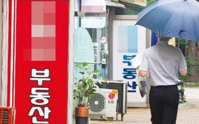 분당·대구 수성구 투기과열지구 지정 첫날…아파트 분양권 3000만원 뚝