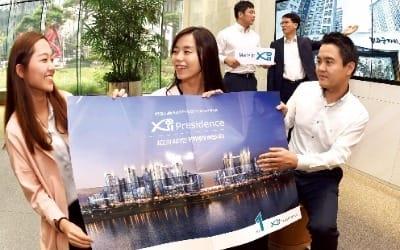 GS건설 '자이'의 자신감… 대한민국 '부촌지도' 바꾸다