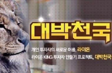 권정호, 큐렉소로 12.7% 수익률 1위…박영호·박찬홍·백진수도 '선전'