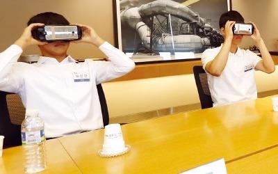 블라인드 채용 나선 두산중공업… 면접 땐 'VR 공장 체험'
