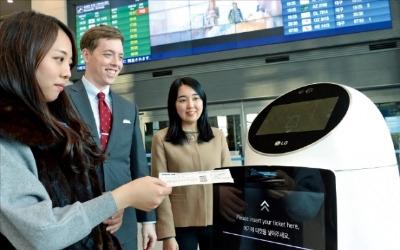 2018년 6월부터 LG '공항 로봇'이 입출국 안내