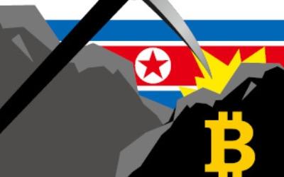 돈줄 막힌 북한 '비트코인 채굴'로 달러 번다