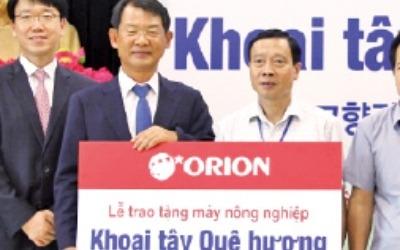 오리온, 베트남 농가에 1억2000만원 지원