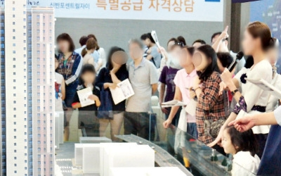 올해 서울 청약가점 커트라인 54점…2030 신혼부부는 웁니다