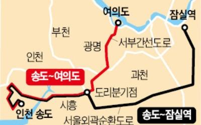 인천 송도~서울 여의도·잠실 내달부터 출퇴근 버스 달린다