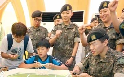 SK, 최전방 장병들에 ICT체험 기회… 울릉도 군부대에는 위문품