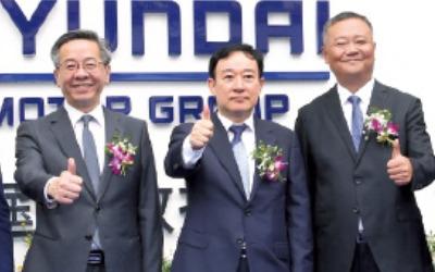 현대자동차 '호랑이 굴' 중국에 빅데이터 기지