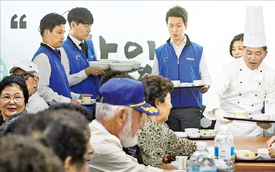 호텔신라 '맛있는 밥상' 봉사활동