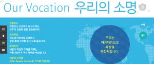 """아모레퍼시픽, 10월13일까지 신입사원 모집… """"디자인VMD는 뷰티 블로거 우대"""""""