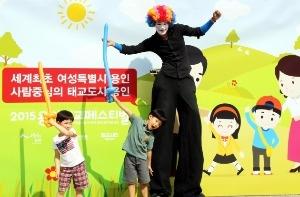 예비맘들 모여라! 용인시 '태교축제' 오는 23일 개최