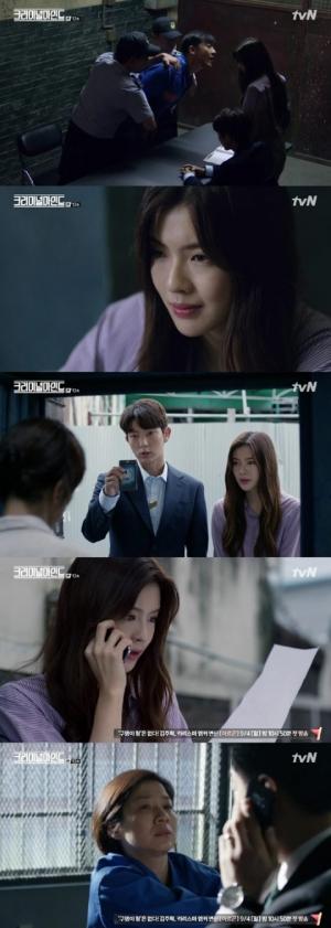 '크리미널마인드' 이선빈, 이 구역의 '수사퀸'...결정적 단서 발견