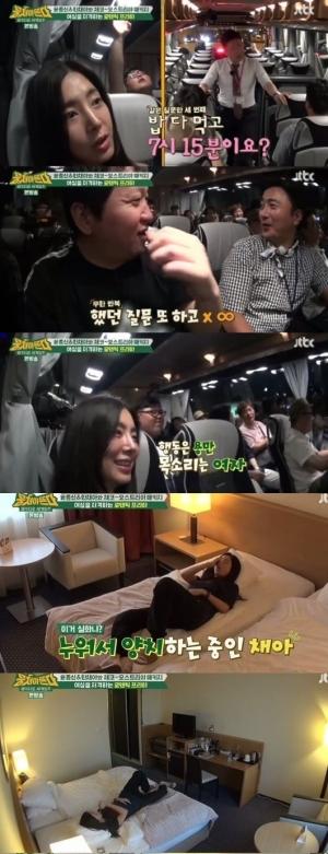"""'뭉뜬' 한채아, 질문왕 등극…""""여자 김용만이 나타났다"""""""