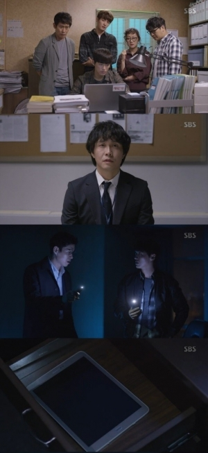 '조작' 막방 시청률, 12.4%로 동시간대 1위 '유종의 미'