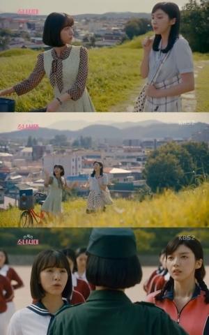 '란제리 소녀시대' 시청률 소폭 상승 4.8%…동시간대 '꼴찌'