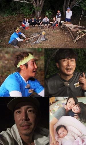 '정글' 김병만, 절친 이수근과 추억의 노래...