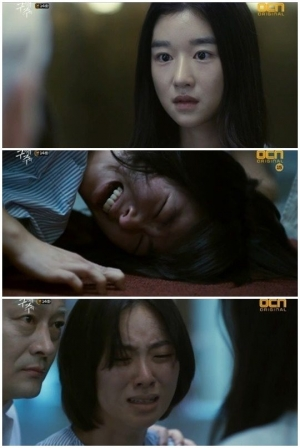 '구해줘' 서예지, 잠입 기자 폭행