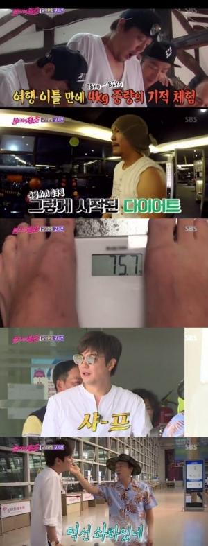 '불타는 청춘' 임재욱, 일주일 만에 6kg 감량