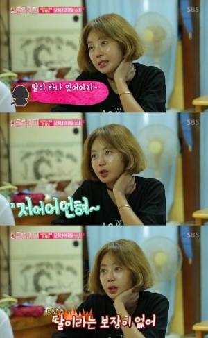 """'싱글와이프' 황혜영 """"셋째 계획 없어"""" 단호"""