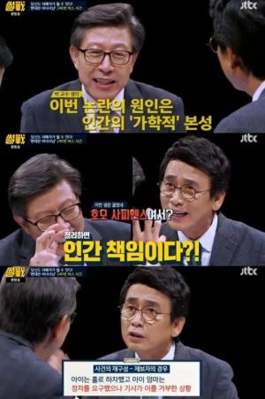 """'썰전' 박형준 """"240번 버스 사건? SNS·인터넷 생태계 문제"""""""