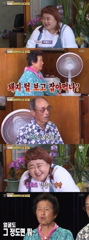 홍윤화♥김민기, 결혼 앞두고 후포리 사위 오디션 실시