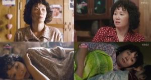 '란제리 소녀시대' 김선영, 70년대 현실엄마...깊은 울림