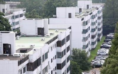 반포주공1 재건축 '이사비 7000만원' 위법 여부 검토