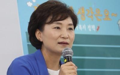 """임대주택 확 달라진다… 김현미 """"명칭 변경도 검토"""""""