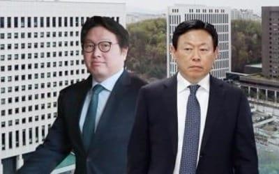 SK-롯데 '동상이몽'… 11번가 매각 물 건너가나