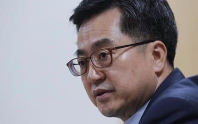 """김동연 """"부동산 대책, 경제 전체 경쟁력 높이는 것"""""""