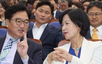 """여당, 연일 '부동산 추가 제재' 거론… """"투기세력에 경고"""""""
