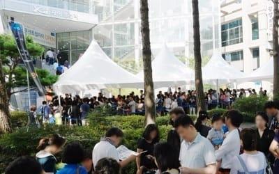 '로또 논란' 신반포센트럴자이 청약과열… 경쟁률 168 대 1