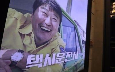 극장관객 3개월째 감소… 한국영화 점유율은 71%로 반등