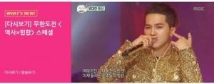 MBC·KBS 파업 3주차, 예능 시청률 반토막… CPI주간리포트 중지