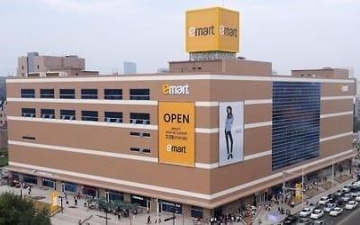 '中 철수' 이마트, 신시장 공략 속도… 몽골 2호점 개장