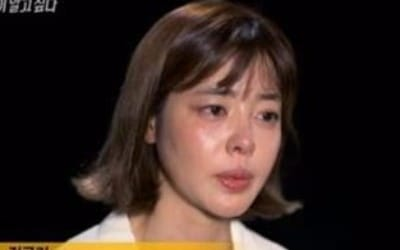 검찰, 'MB국정원 블랙리스트' 배우 김규리 피해자 조사