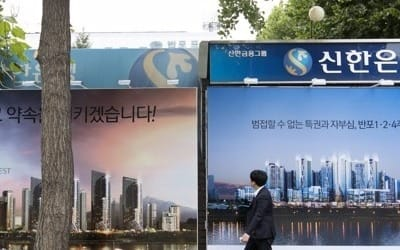 '비방·향응' 얼룩진 강남 재건축 수주전, 내달에도 이어진다