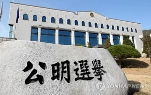 6·13 지방선거, 文정부 개혁 분수령…정계개편 가능성 주목