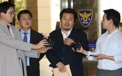 '김광석 딸 사망' 참고인 이상호 기자