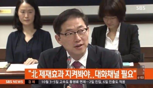 천해성 통일부 차관 / SBS 방송화면