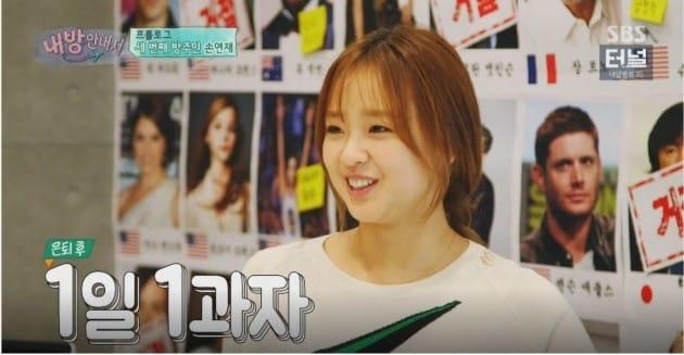 (사진 = SBS 방송 프로그램 캡처)