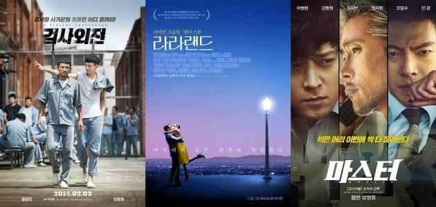 각 영화 공식 포스터