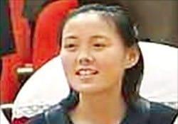 김정은 위원장의 여동생인 김여정 자료사진