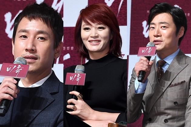 '미옥' 이선균 김혜수 이희준 /사진=변성현 기자