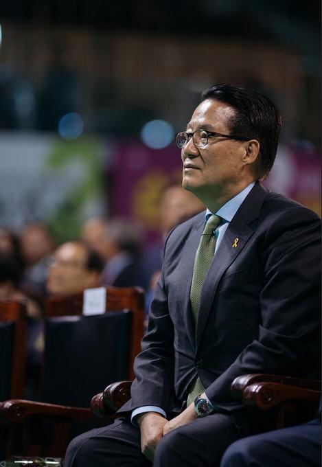 박지원 국민의당 전 대표, 전남지사 출마 선언