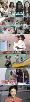 연예계 대표 싱글女의 육아 도전…'엄마는 연예인' 오늘 첫 방송