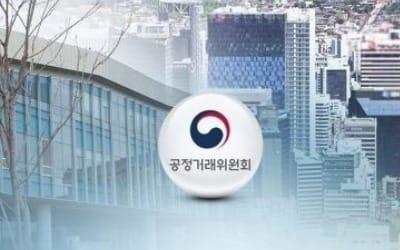 휴맥스, 네이버 계열사서 제외될까… 임원 독립경영 인정
