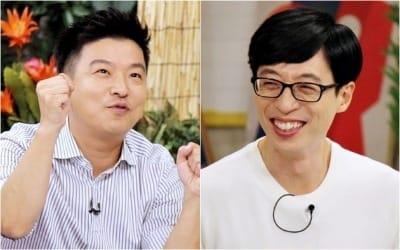 '해투3' 김생민, 유재석 영수증 보고 일침