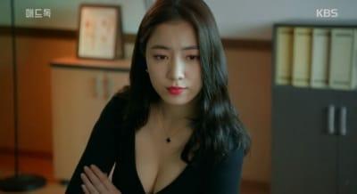 '매드독' 류화영, 건강미 넘치는 몸매 공개 '시선강탈'