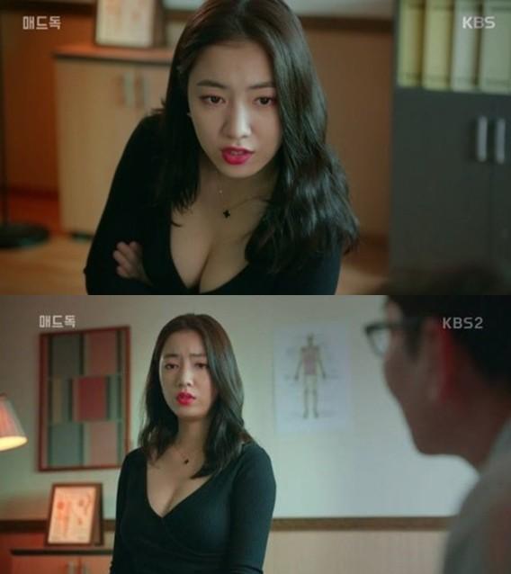 '매드독' 류화영
